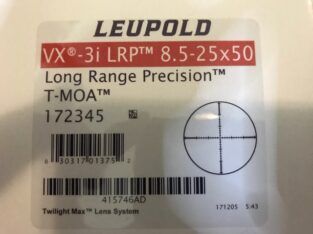 Leupold VX3i LRP 8.5-25×50 scope