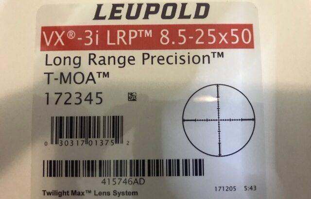 Leupold VX3i LRP 8.5-25×50 scope